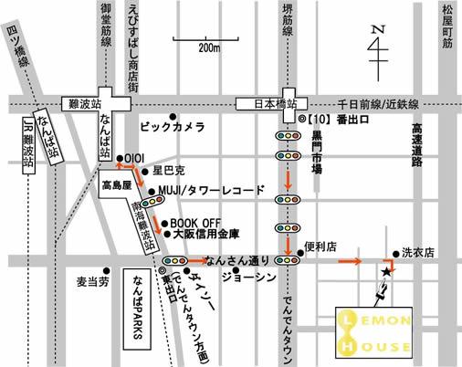 lemon_map_cn